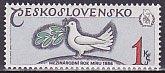チェコスロバキアの切手・国際平和年・1986