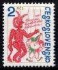 チェコ・国際パペットフェスティバル・30年・1981