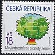 チェコ・国際惑星地球年・切手・2008