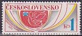 チェコスロバキアの切手・ポストホルン・1975