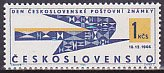 チェコ・ポストバード・1966