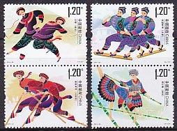中国・少数民族のスポーツ・2011(4)
