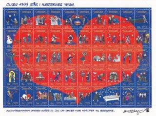 デンマーク・クリスマスシール1999(フレームなし)