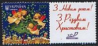ウクライナ・クリスマス・2007
