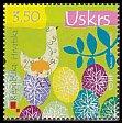 クロアチア・イースター・切手・2009