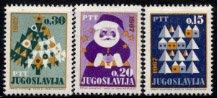 ユーゴスラビア・クリスマス・1967(3)