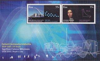 アイルランド・科学の歩み・2012S/S(2)