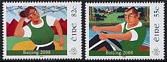 アイルランドの切手・北京オリンピック(2)