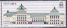 エストニア・国立歌劇場100年・2013