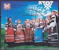 エストニア・文化遺産年・切手・小型シート・2013