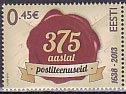 郵便事業375年・2013