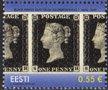 切手発行175年・2015
