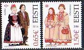 エストニアの切手・民族衣装・2016(2)