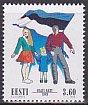 エストニア・バルトへの道・切手・1989