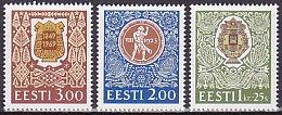 エストニア・ソングフェスティバル125年・1994(3)