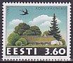 エストニア・美しきエストニア・1998