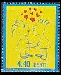 エストニア・バレンタイン・2001