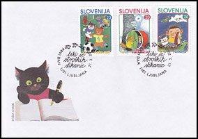 スロベニア・コミック2000・FDC