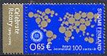 フィンランドの切手・国際ロータリークラブ100年・2005