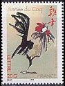 フランスの切手・年賀・とり年・2005