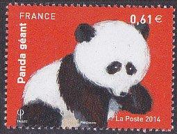 フランス・自然シリーズ・パンダ・切手・2014