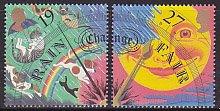 イギリスの切手・天気・2001(4)