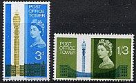 イギリスの切手・郵便タワー完成・1965(2)