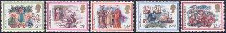 イギリスのクリスマス切手・習慣・1982(5)