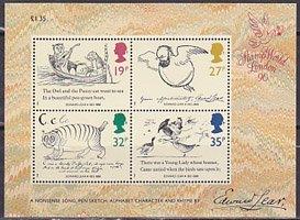 イギリスの切手・ロンドン国際切手展・1990・一次・1988(4)