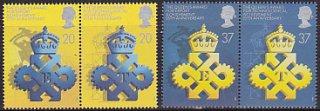 イギリスの切手・貿易振興女王賞・1990(4)