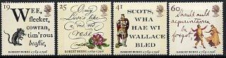 イギリスの切手・ロバートバーンズ・1996(4)