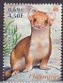 フランスの切手・オコジョ・2001
