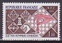フランスの切手・チェス・オリンピック・1974