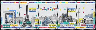 フランス・パリの風景・切手・1989(5)