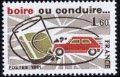 フランスの切手・交通安全・1981