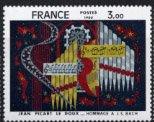 フランスの切手・バッハに捧ぐ・1980