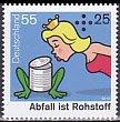 ドイツ・環境保護・切手・2012