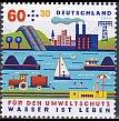 ドイツ・環境保護・命の水・切手・2014