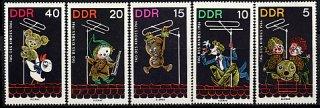 東ドイツの切手・子どもの日・1964(5)