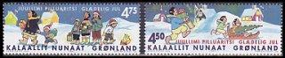 グリーンランド・クリスマス切手・2002(2)