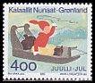 グリーンランドの切手・クリスマス・1993