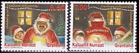 グリーンランド・クリスマス切手・2010(2)