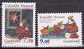 グリーンランドの切手・クリスマス・2011(2)