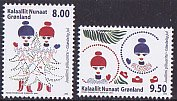 グリーンランド・クリスマス切手・2012(2)