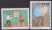 グリーンランド・ヨーロッパ切手・音楽・2014(2)