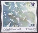 グリーンランド・極地保護・切手・2009