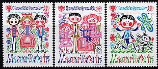 ハンガリー・国際児童年・1979(3)