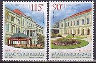 ハンガリー・切手の日・2011(2)