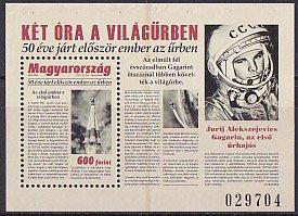 ハンガリー・人類初宇宙飛行50年・小型シート切手・2011