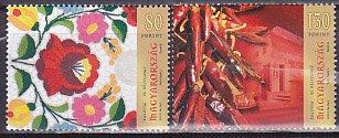 ハンガリー・切手の日・2012(2)